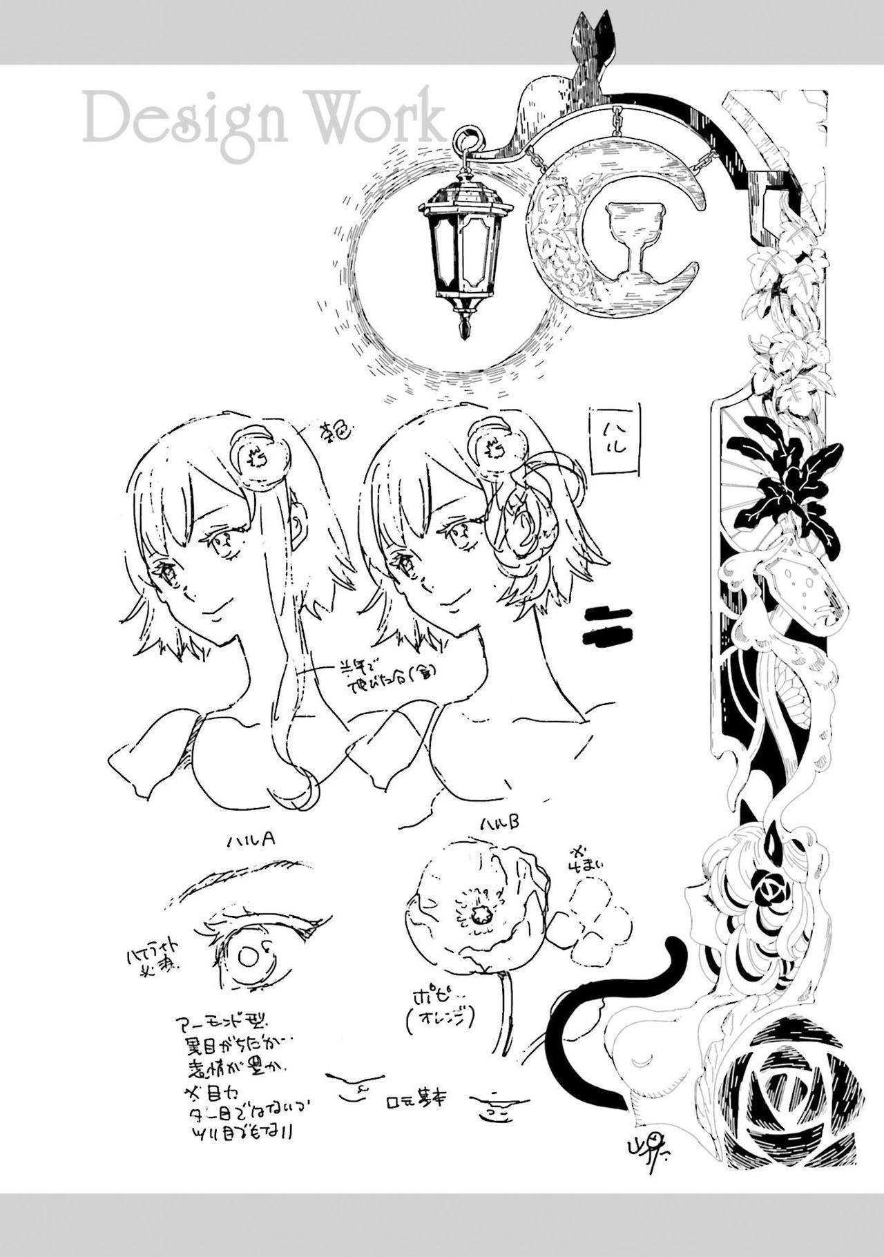 JK Haru wa Isekai de Shoufu ni Natta 1-14 344