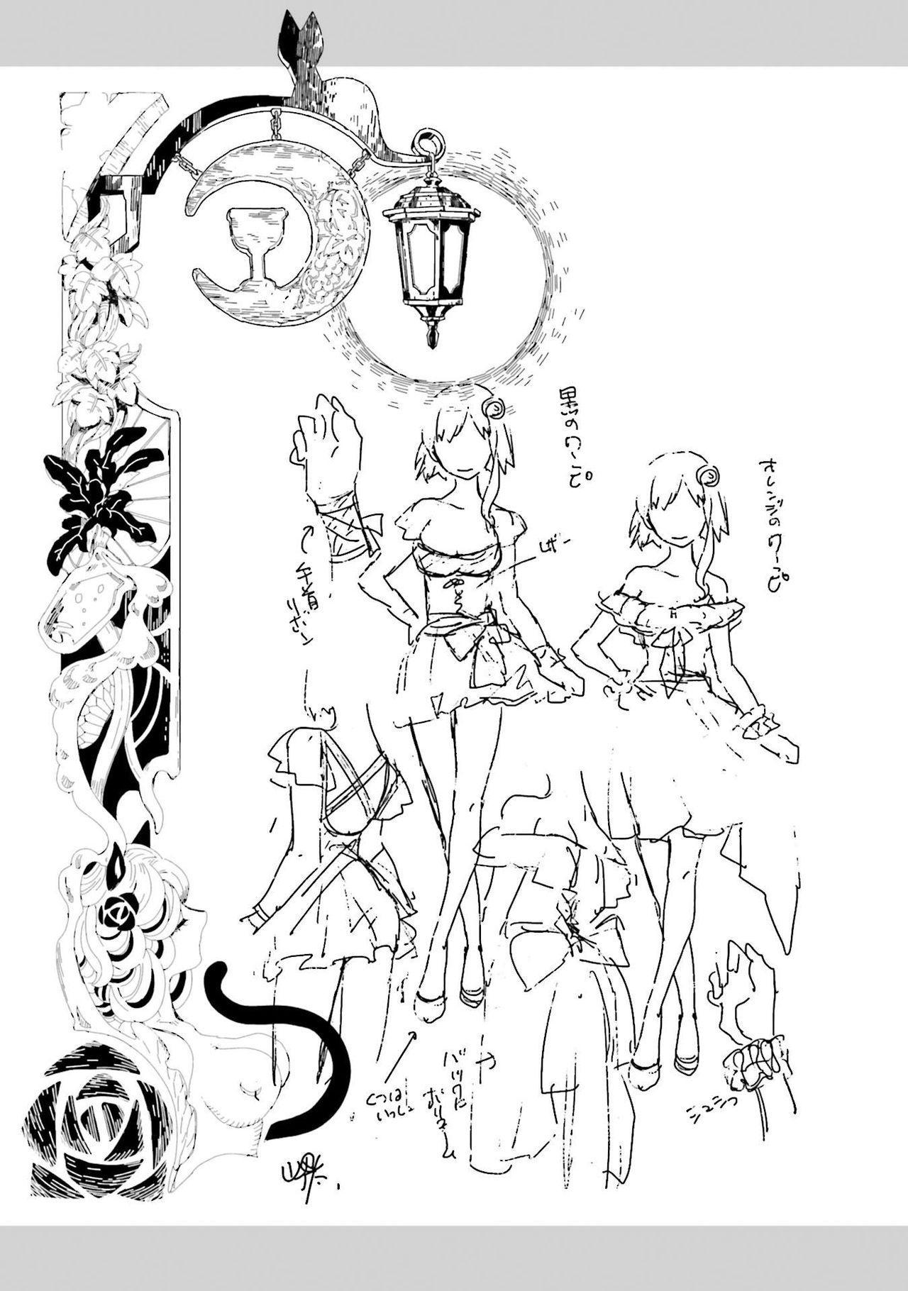 JK Haru wa Isekai de Shoufu ni Natta 1-14 345