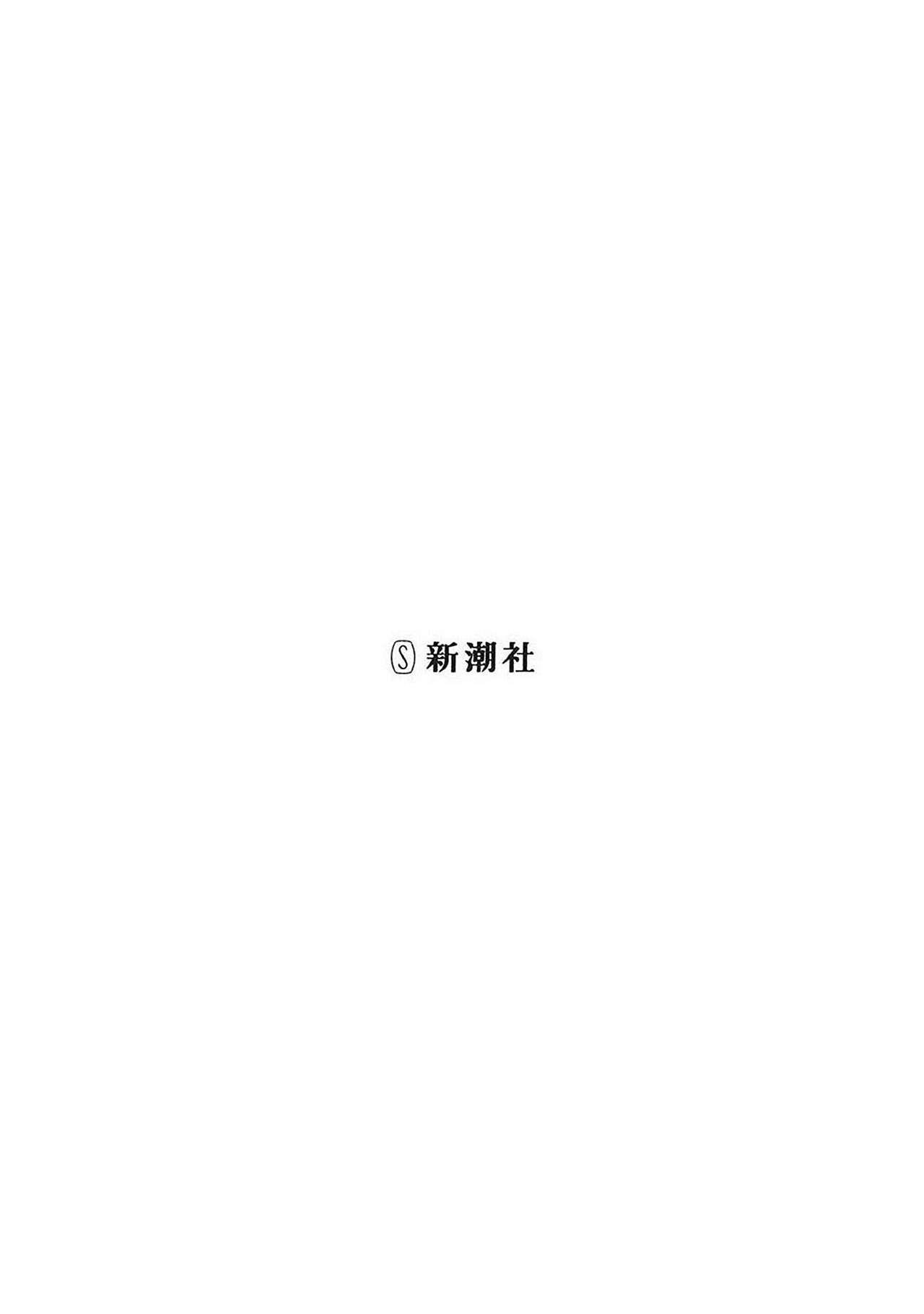 JK Haru wa Isekai de Shoufu ni Natta 1-14 349