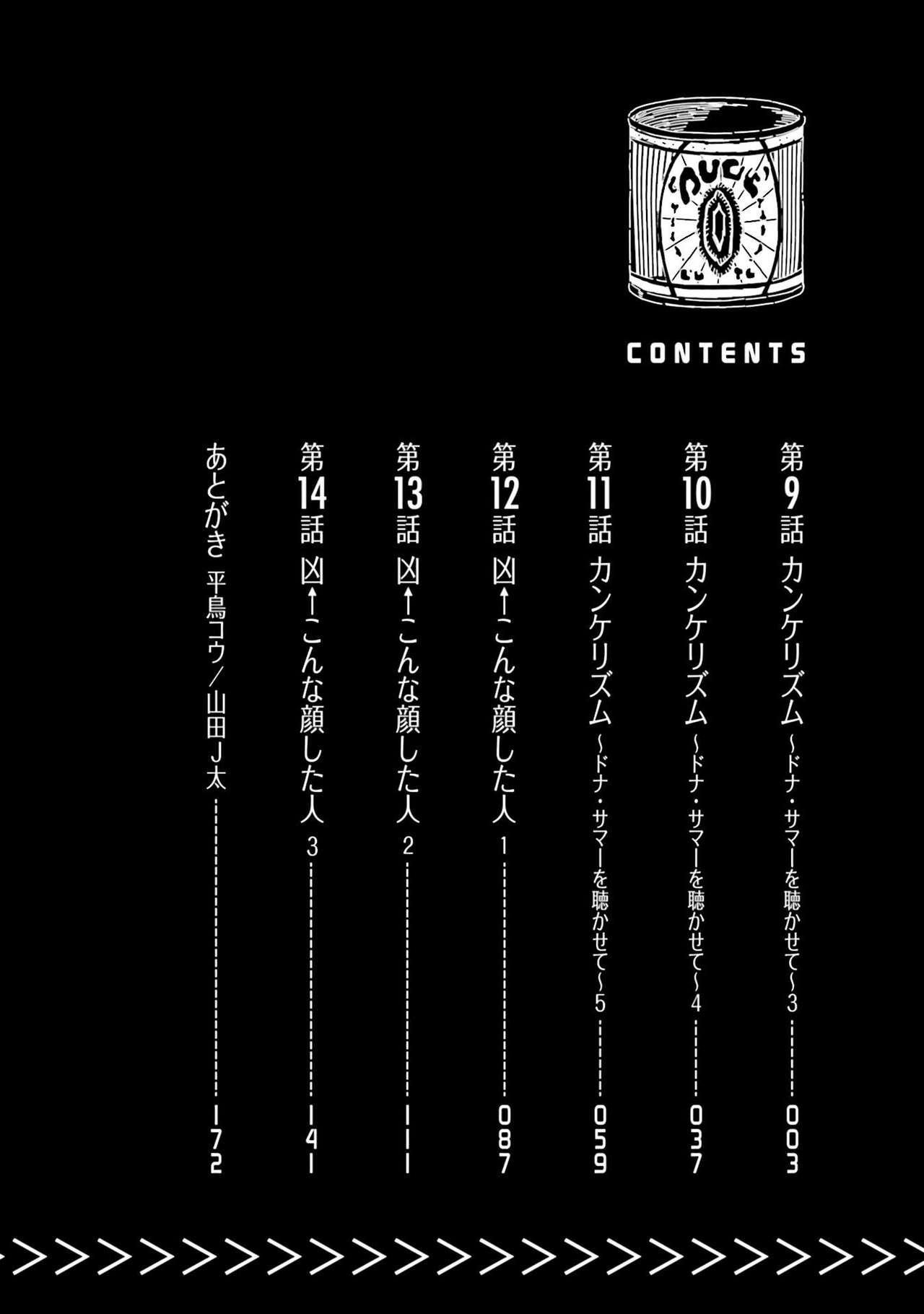 JK Haru wa Isekai de Shoufu ni Natta 1-14 361