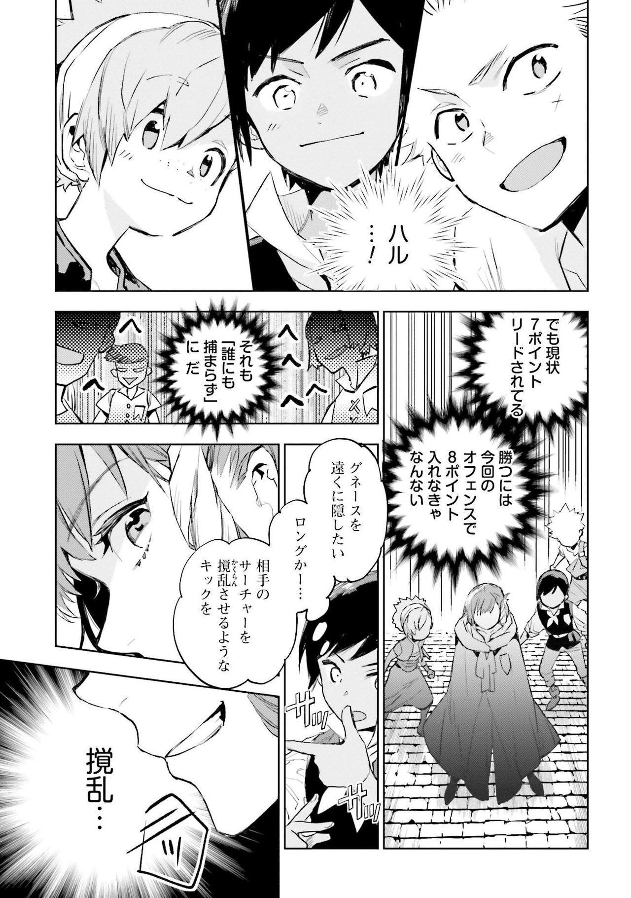 JK Haru wa Isekai de Shoufu ni Natta 1-14 386