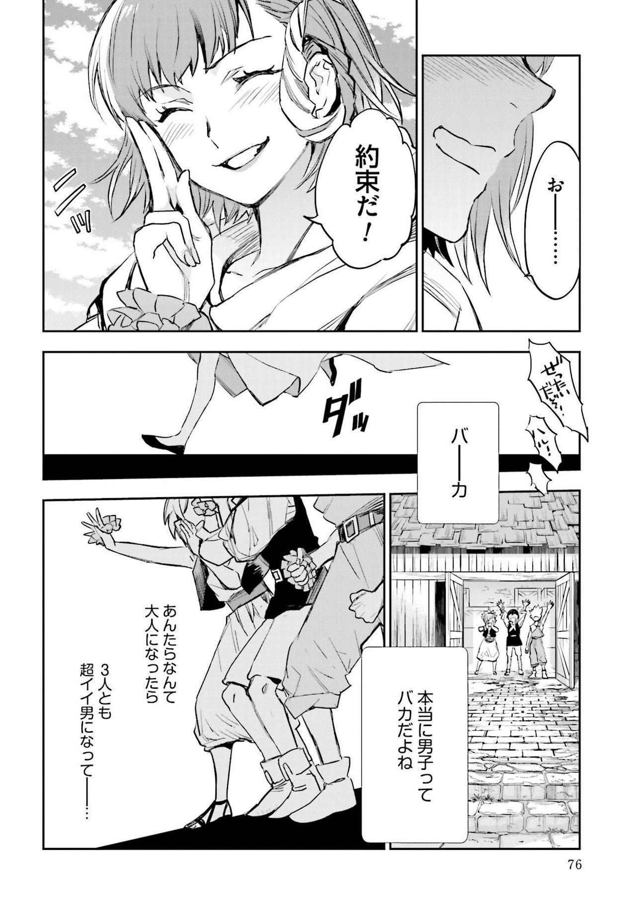JK Haru wa Isekai de Shoufu ni Natta 1-14 435