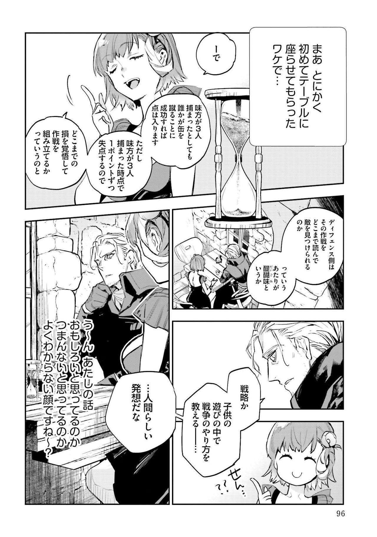 JK Haru wa Isekai de Shoufu ni Natta 1-14 455