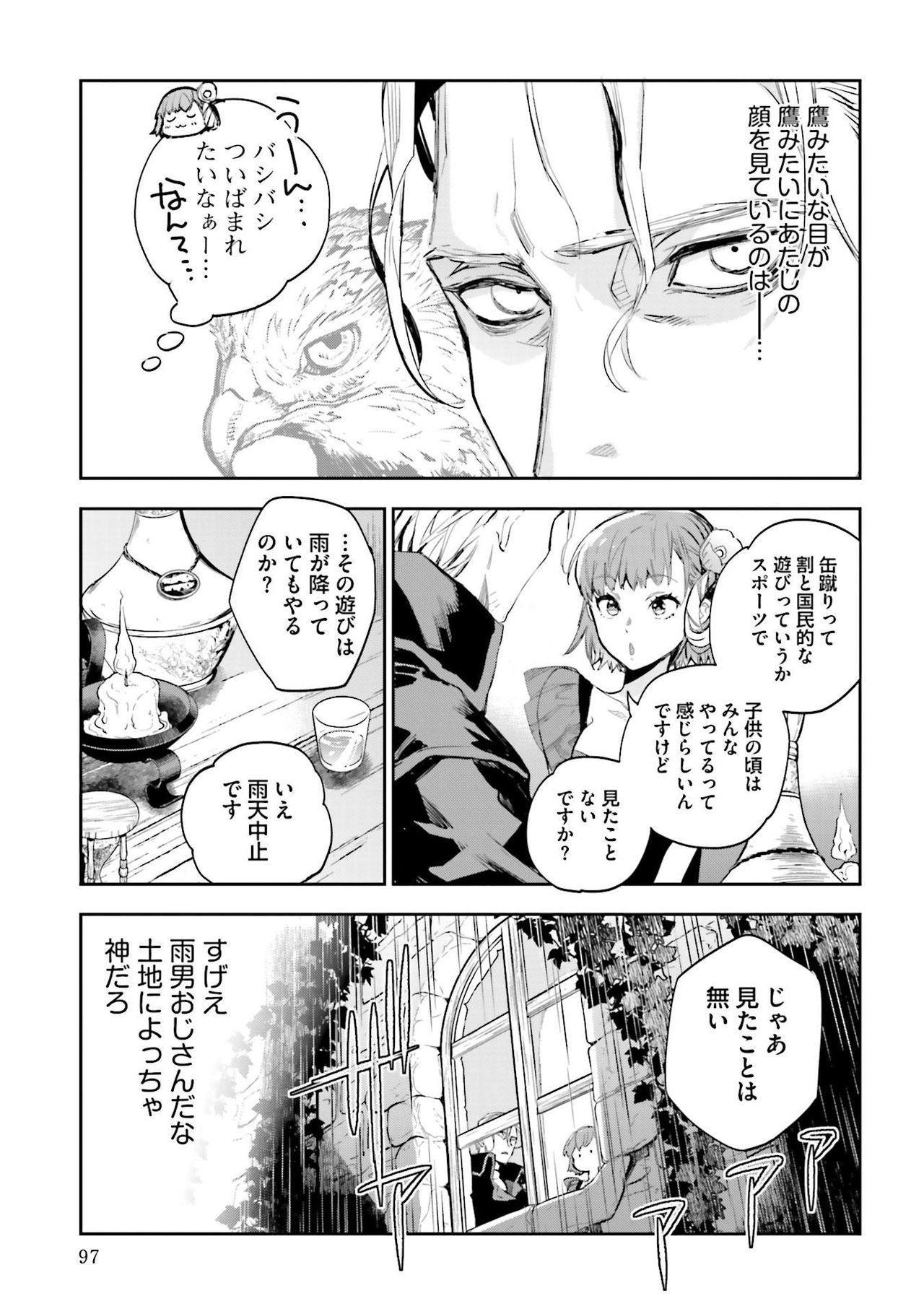 JK Haru wa Isekai de Shoufu ni Natta 1-14 456