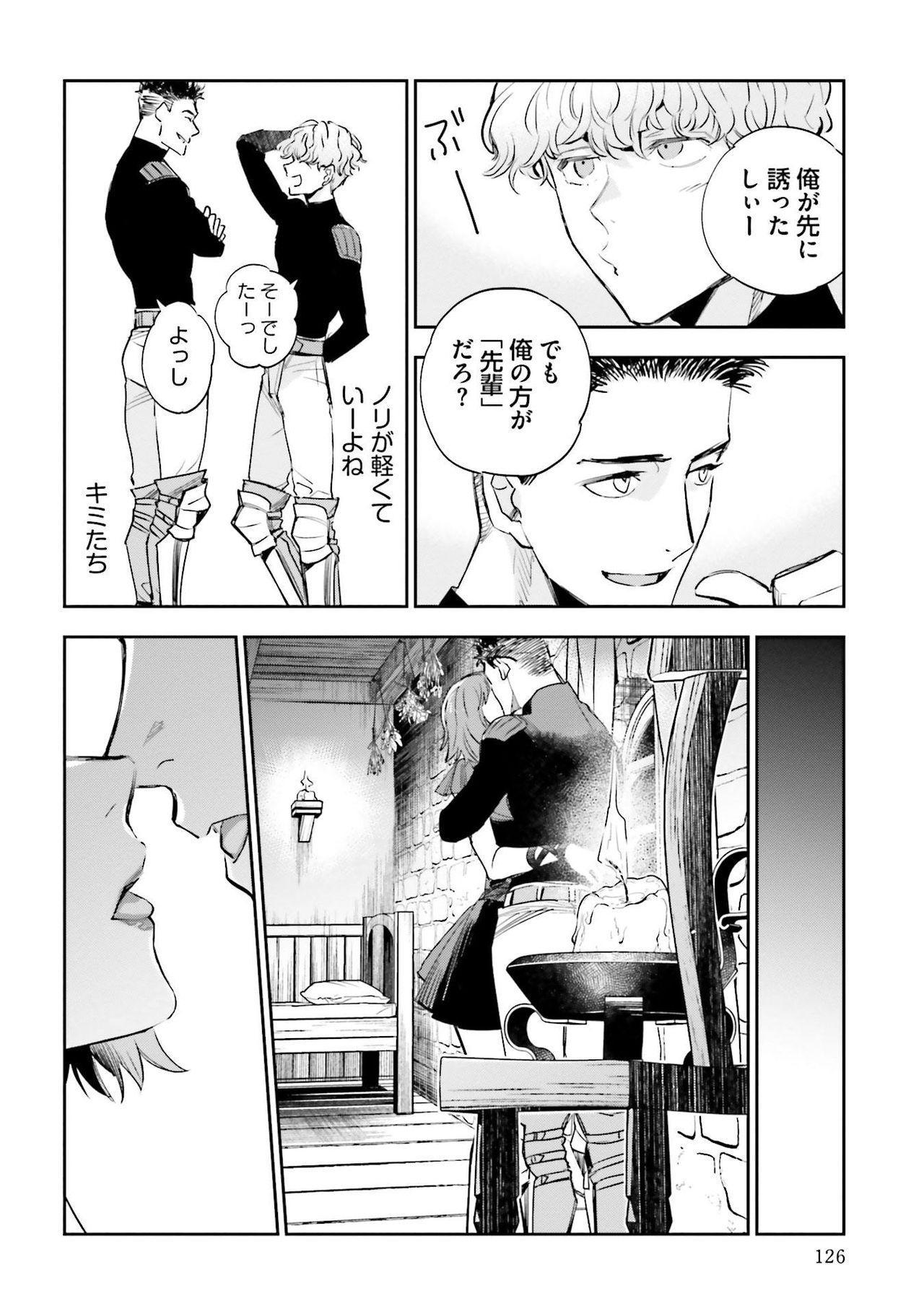 JK Haru wa Isekai de Shoufu ni Natta 1-14 485