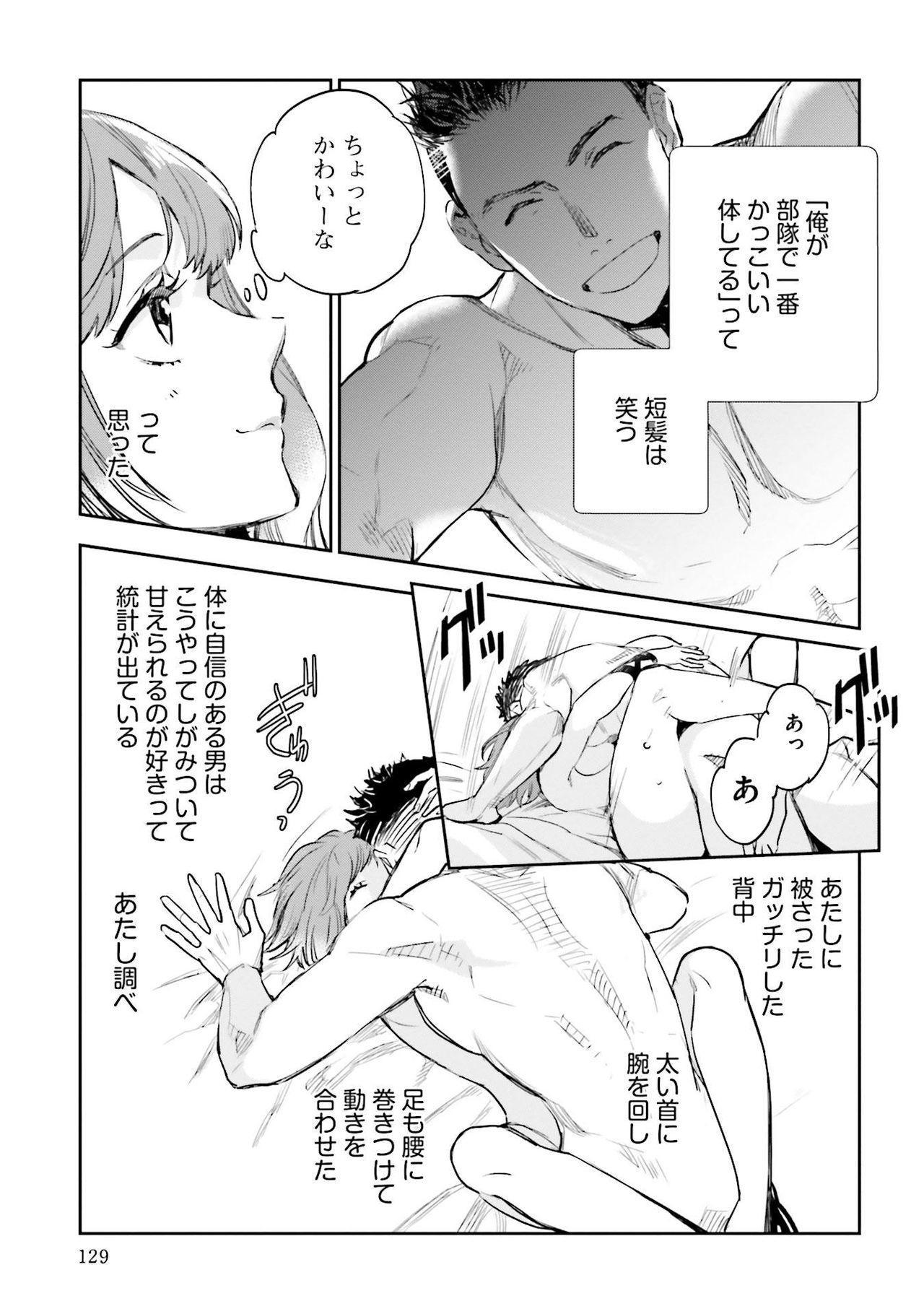 JK Haru wa Isekai de Shoufu ni Natta 1-14 488