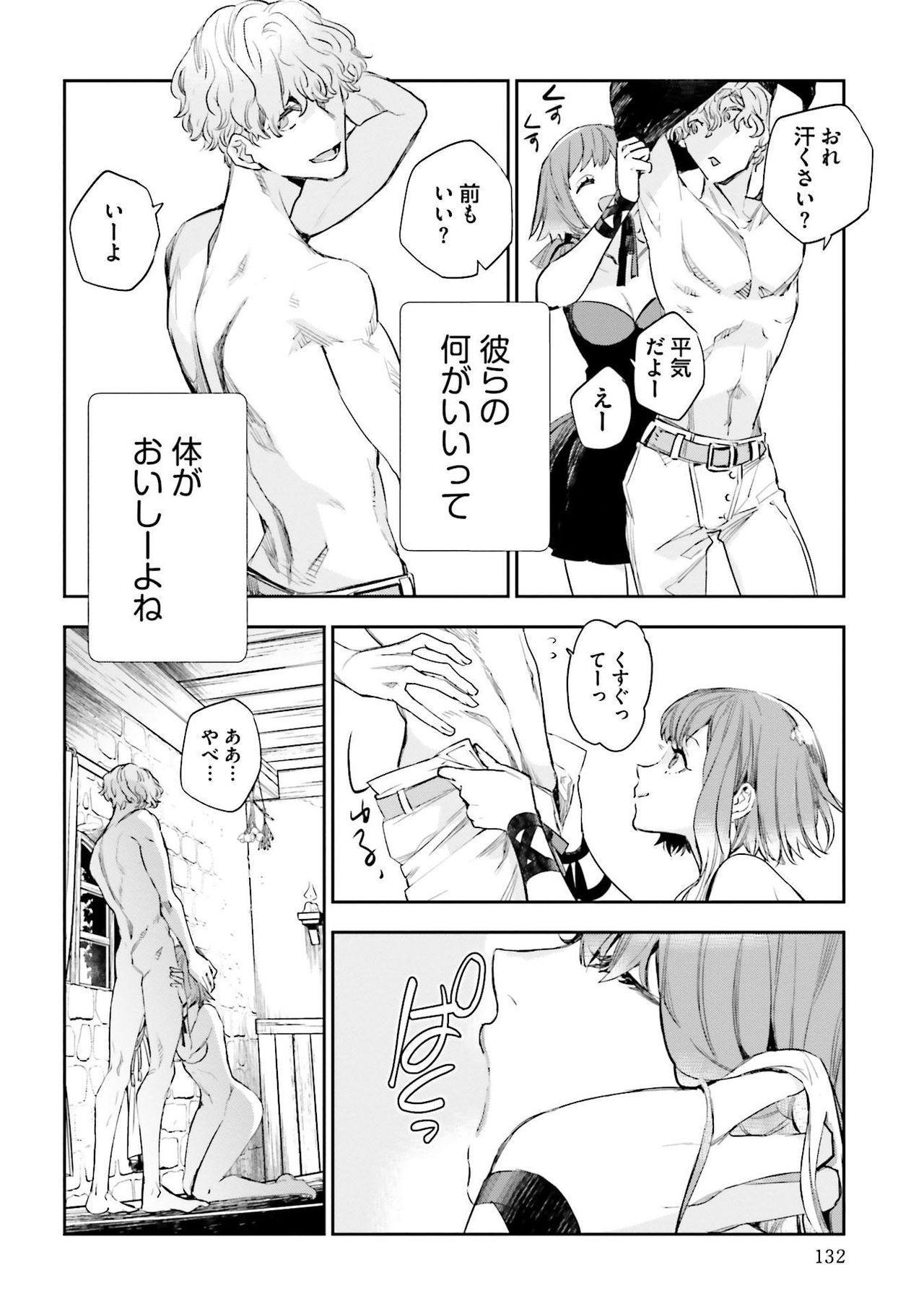 JK Haru wa Isekai de Shoufu ni Natta 1-14 491