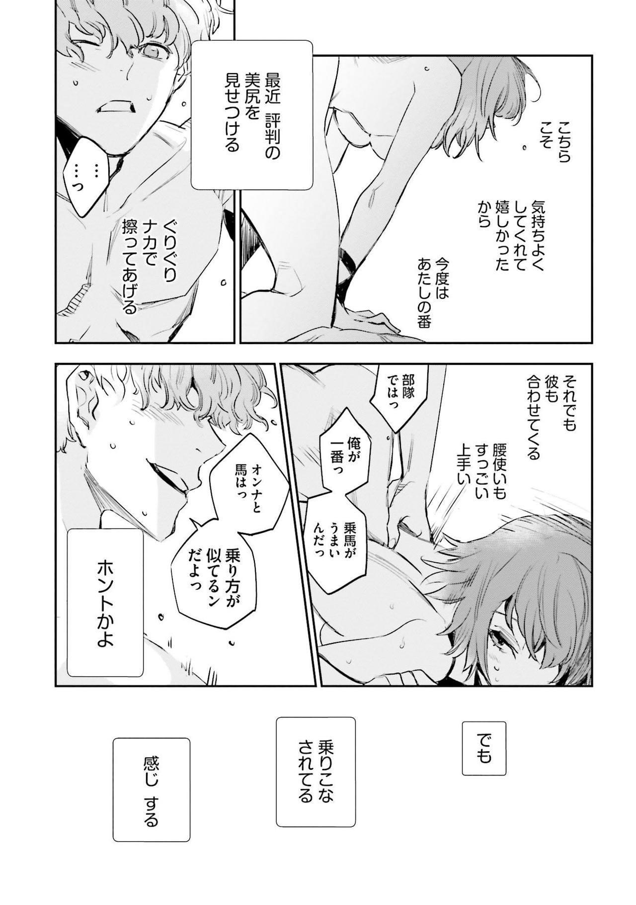 JK Haru wa Isekai de Shoufu ni Natta 1-14 494