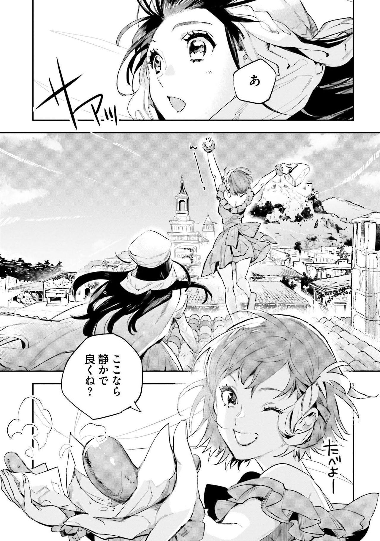 JK Haru wa Isekai de Shoufu ni Natta 1-14 502