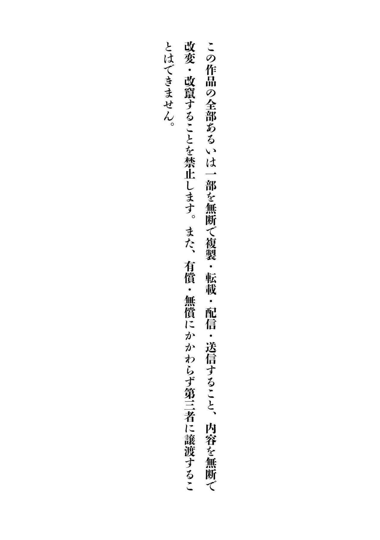 JK Haru wa Isekai de Shoufu ni Natta 1-14 537