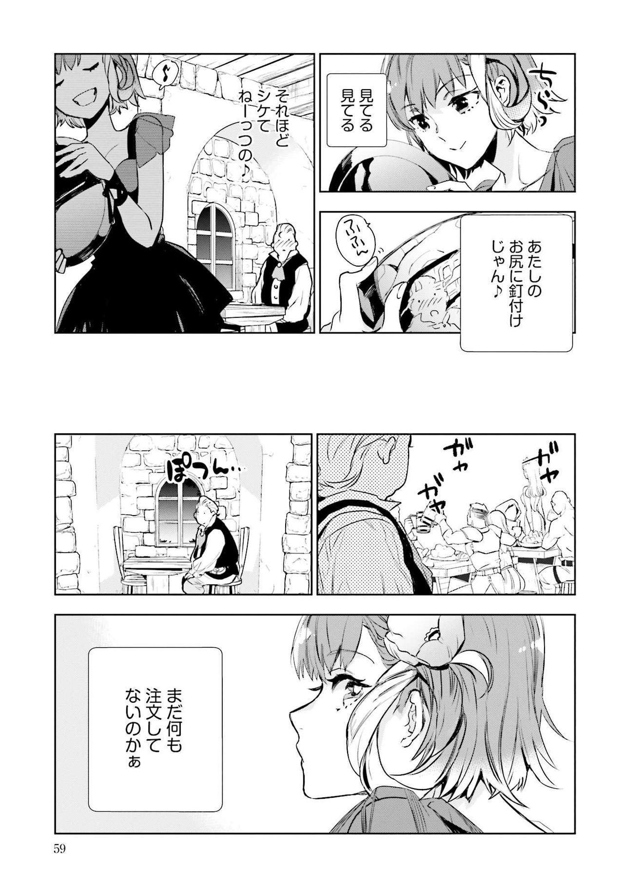JK Haru wa Isekai de Shoufu ni Natta 1-14 60