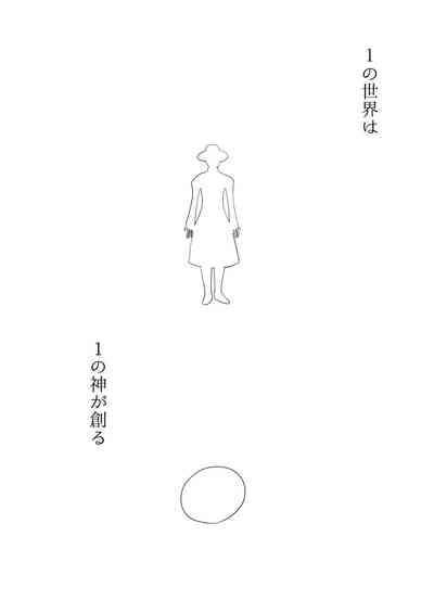 Nijiiro! Shuukan 3