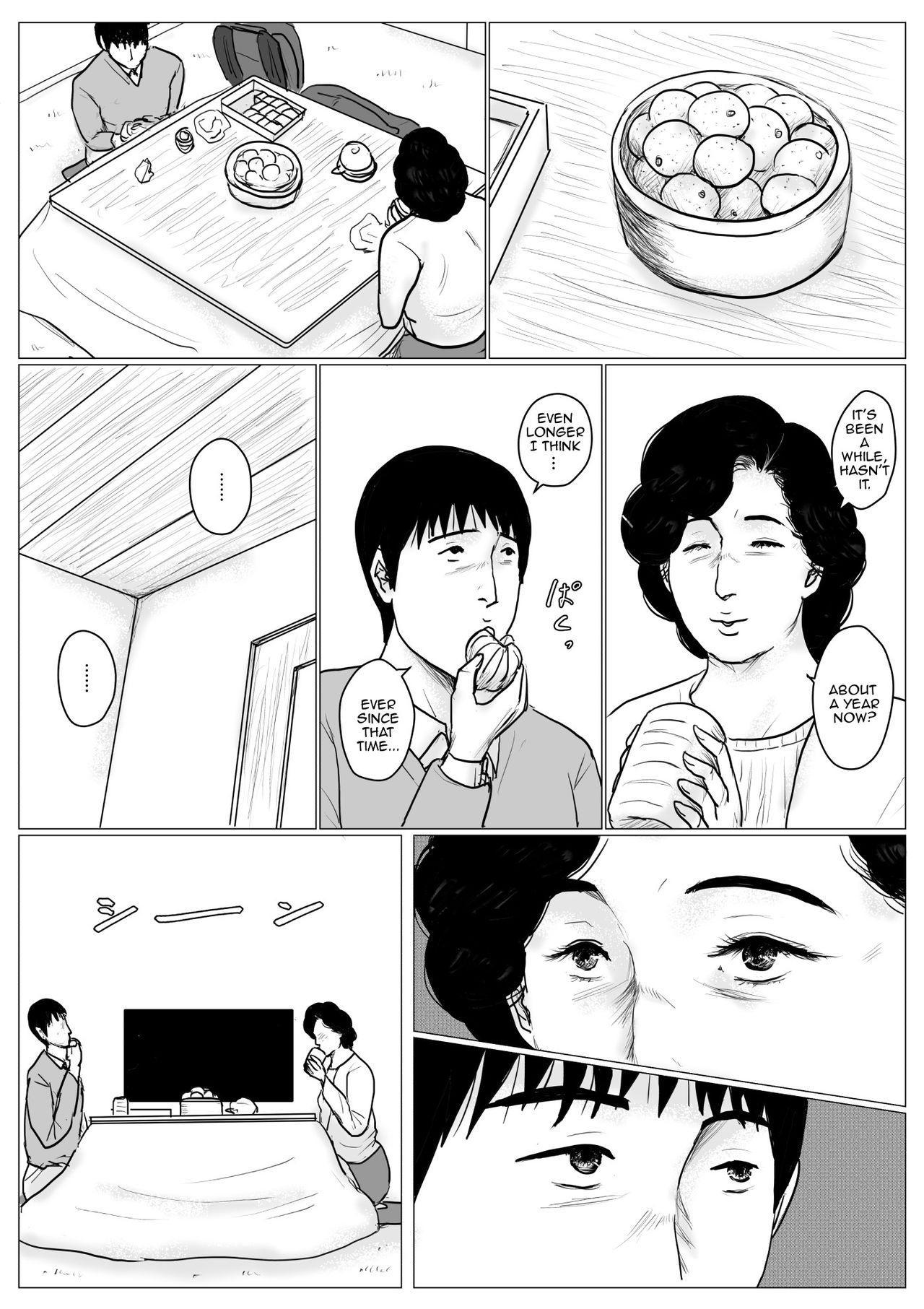 Haha ni Koishite Remake Ban 4   Making Love with Mother 4 12