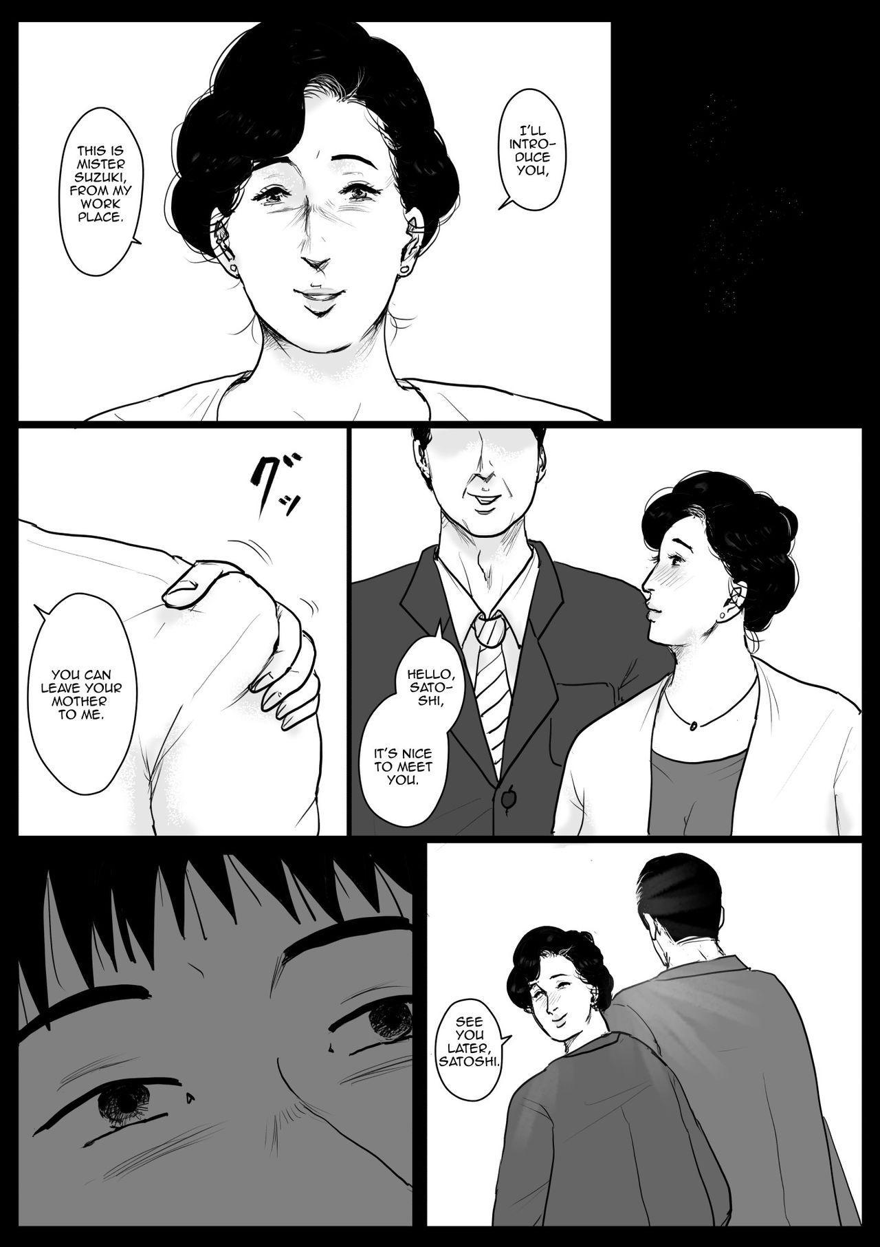Haha ni Koishite Remake Ban 4   Making Love with Mother 4 30