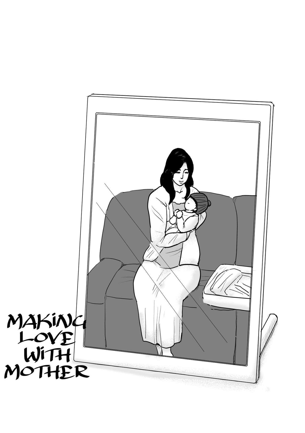 Haha ni Koishite Remake Ban 4   Making Love with Mother 4 55