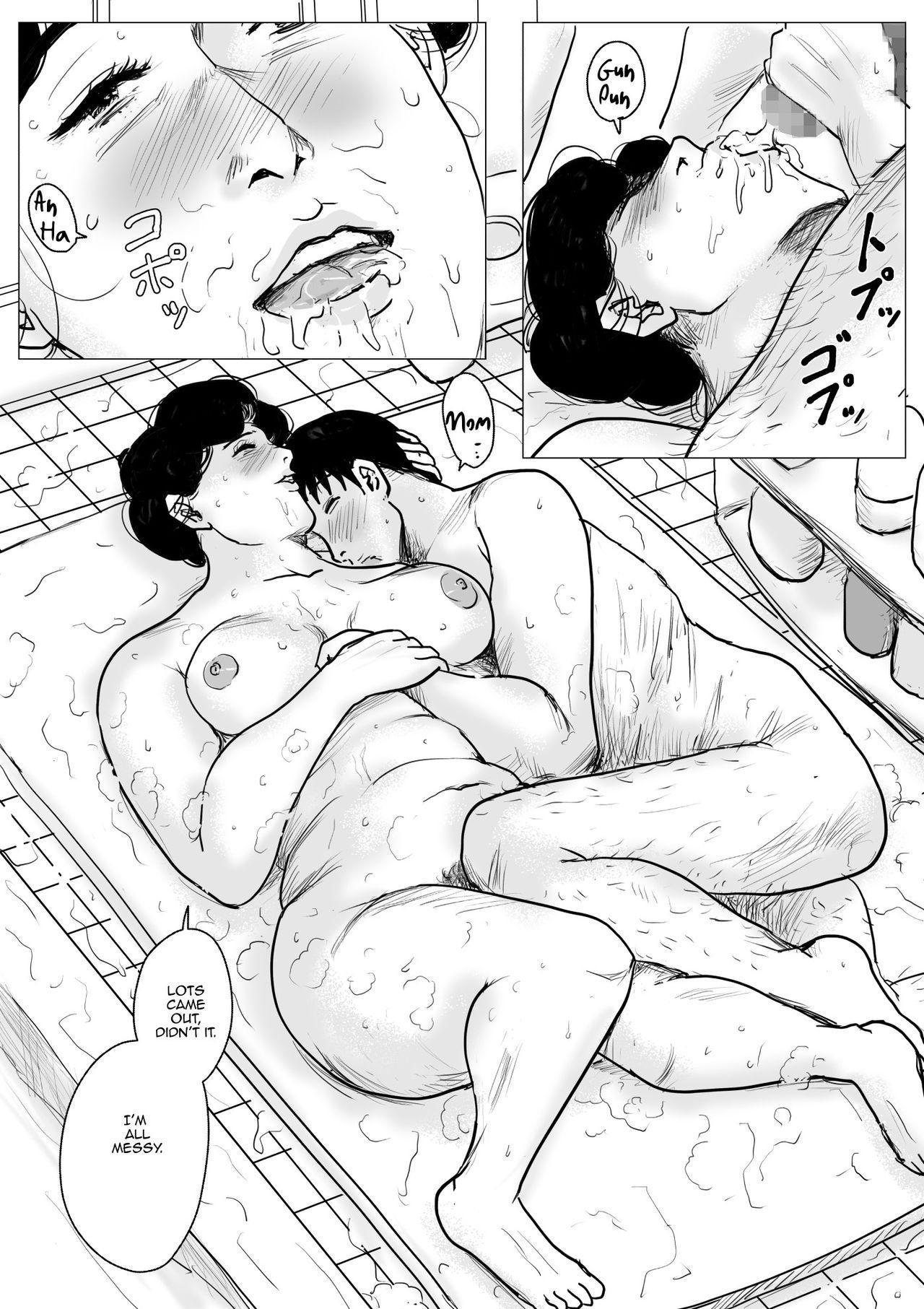 Haha ni Koishite Remake Ban 4   Making Love with Mother 4 73