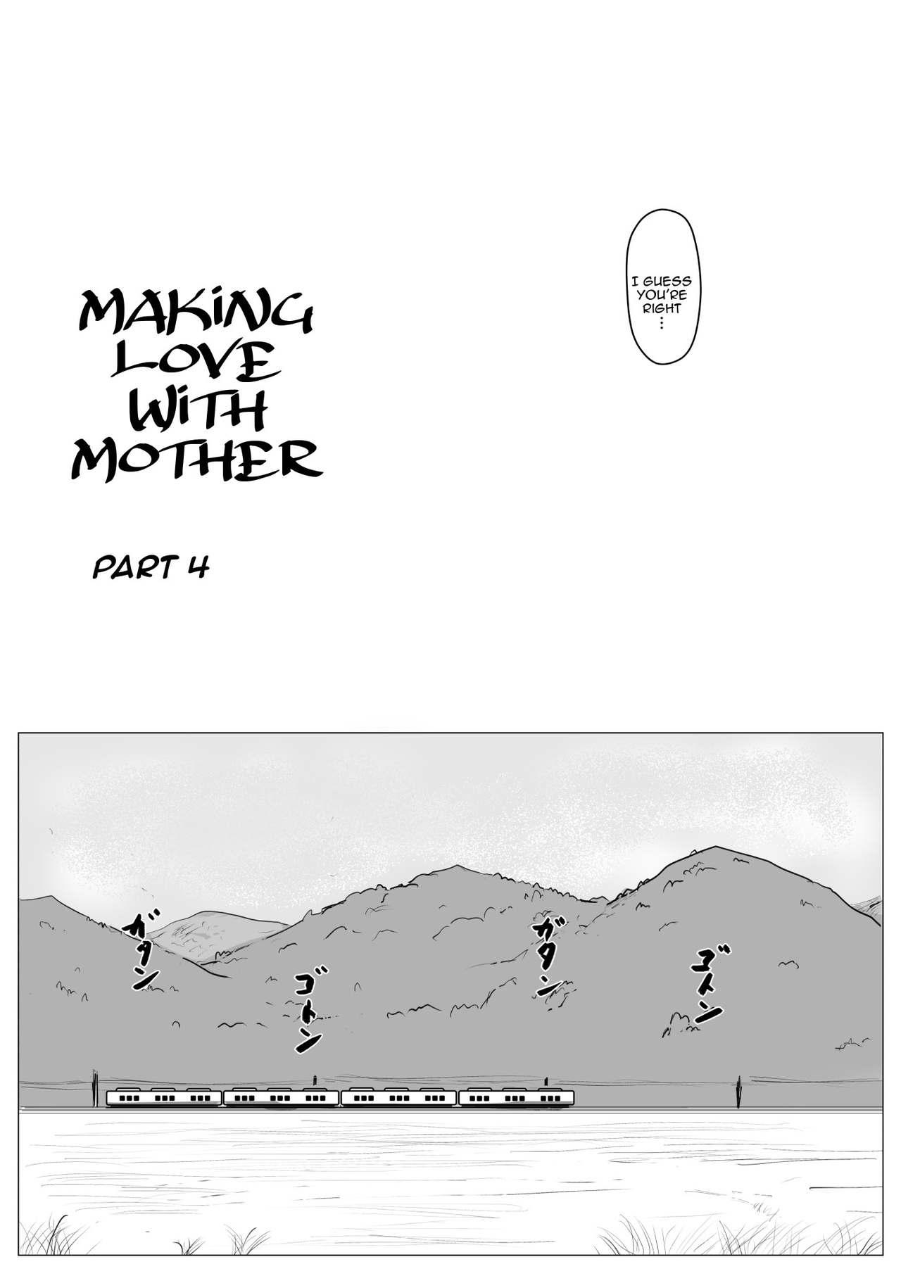 Haha ni Koishite Remake Ban 4   Making Love with Mother 4 7