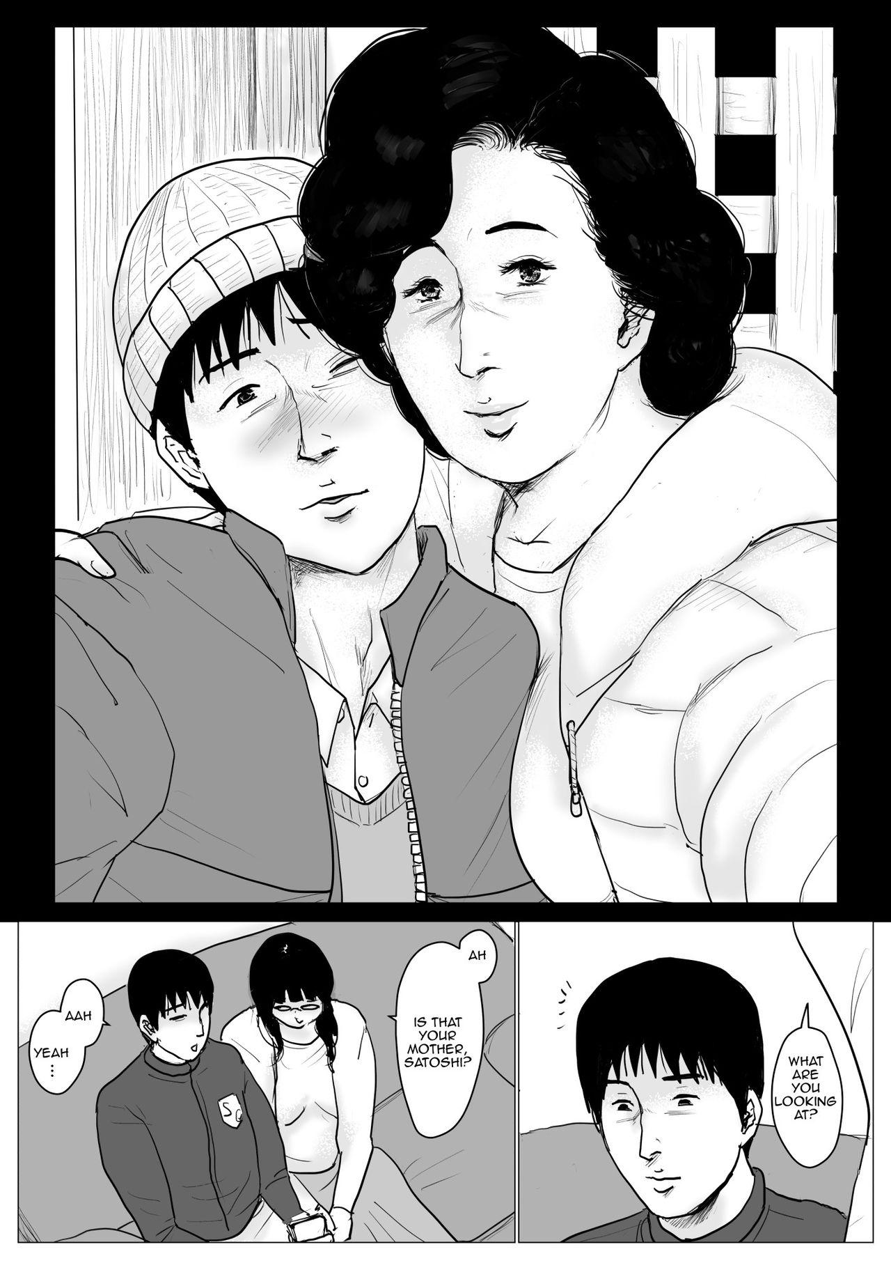 Haha ni Koishite Remake Ban 4   Making Love with Mother 4 96