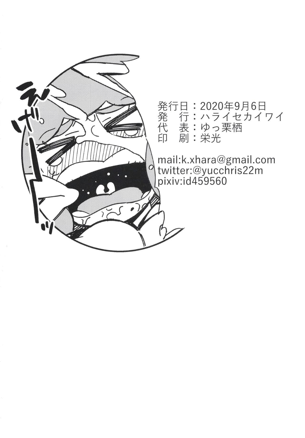 Kurakura Kyouka Gekkan 29