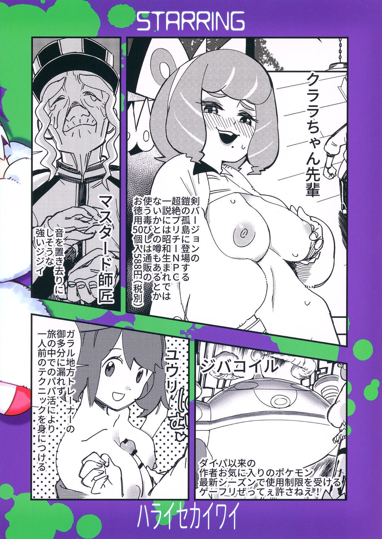 Kurakura Kyouka Gekkan 31