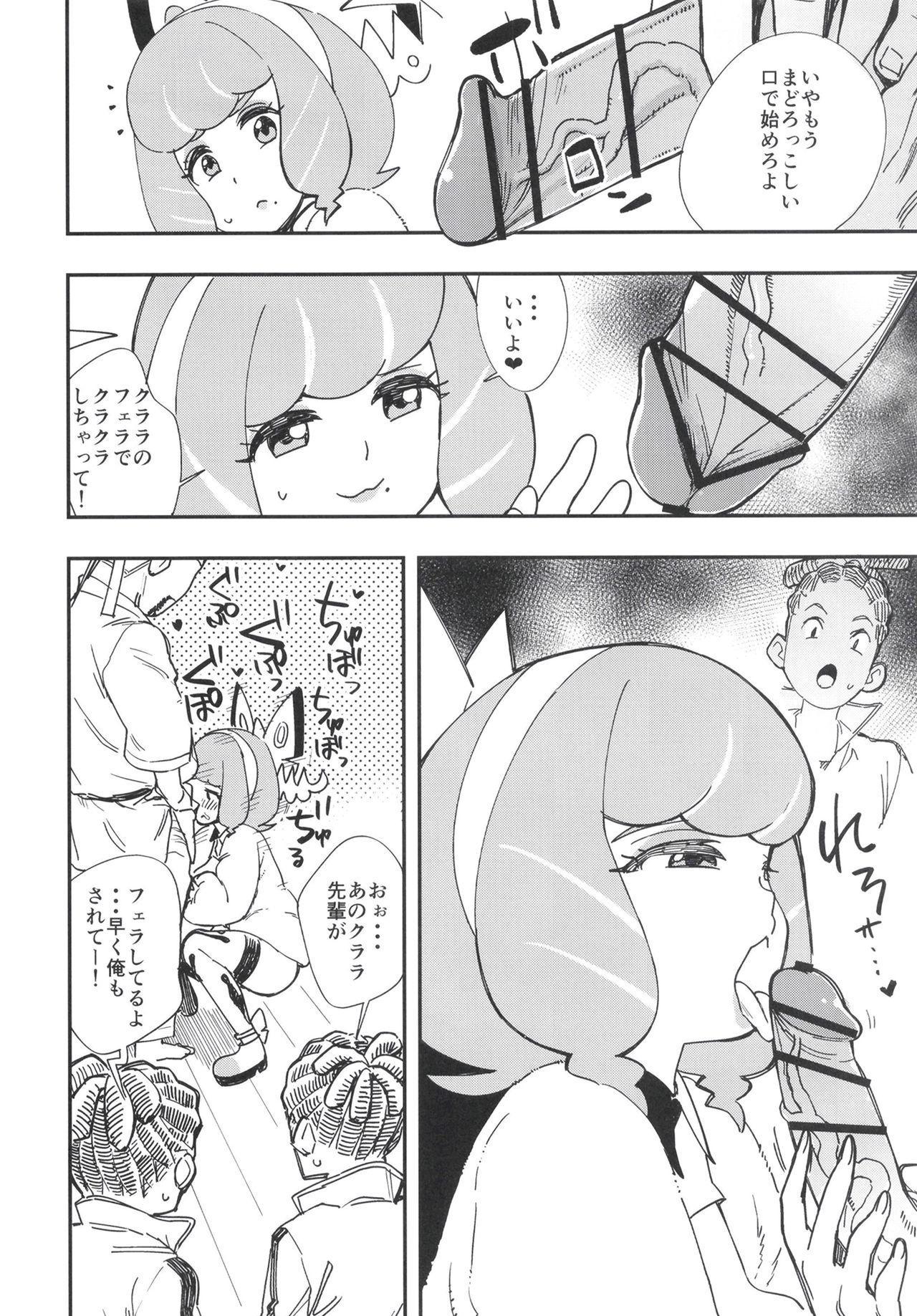 Kurakura Kyouka Gekkan 5