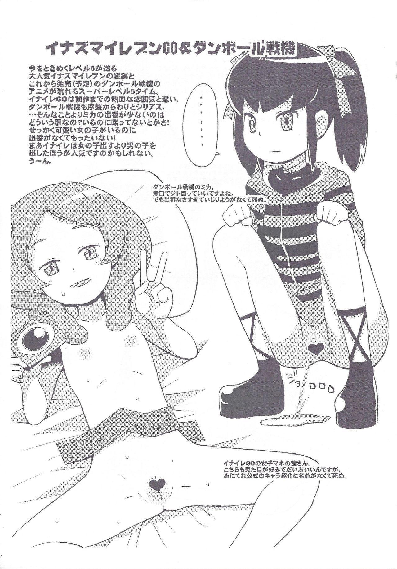Chibikko Bitch 2011 Spring Issue 4