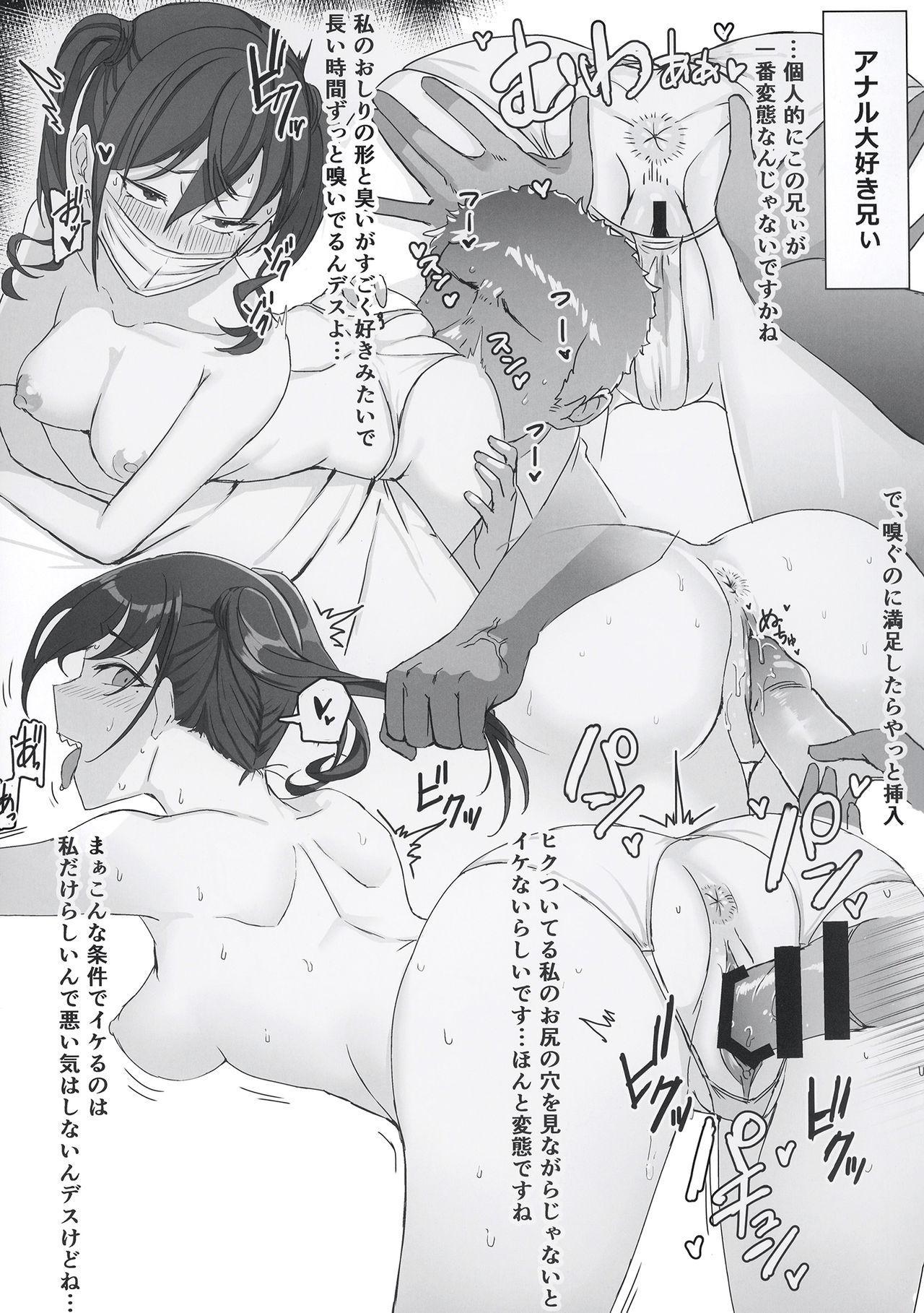 [Desk Work (Ashita)] Enjo Kousai Akira to Anii (Tachi) no Seikatsu Kiroku (THE IDOLM@STER CINDERELLA GIRLS) [Digital] 10