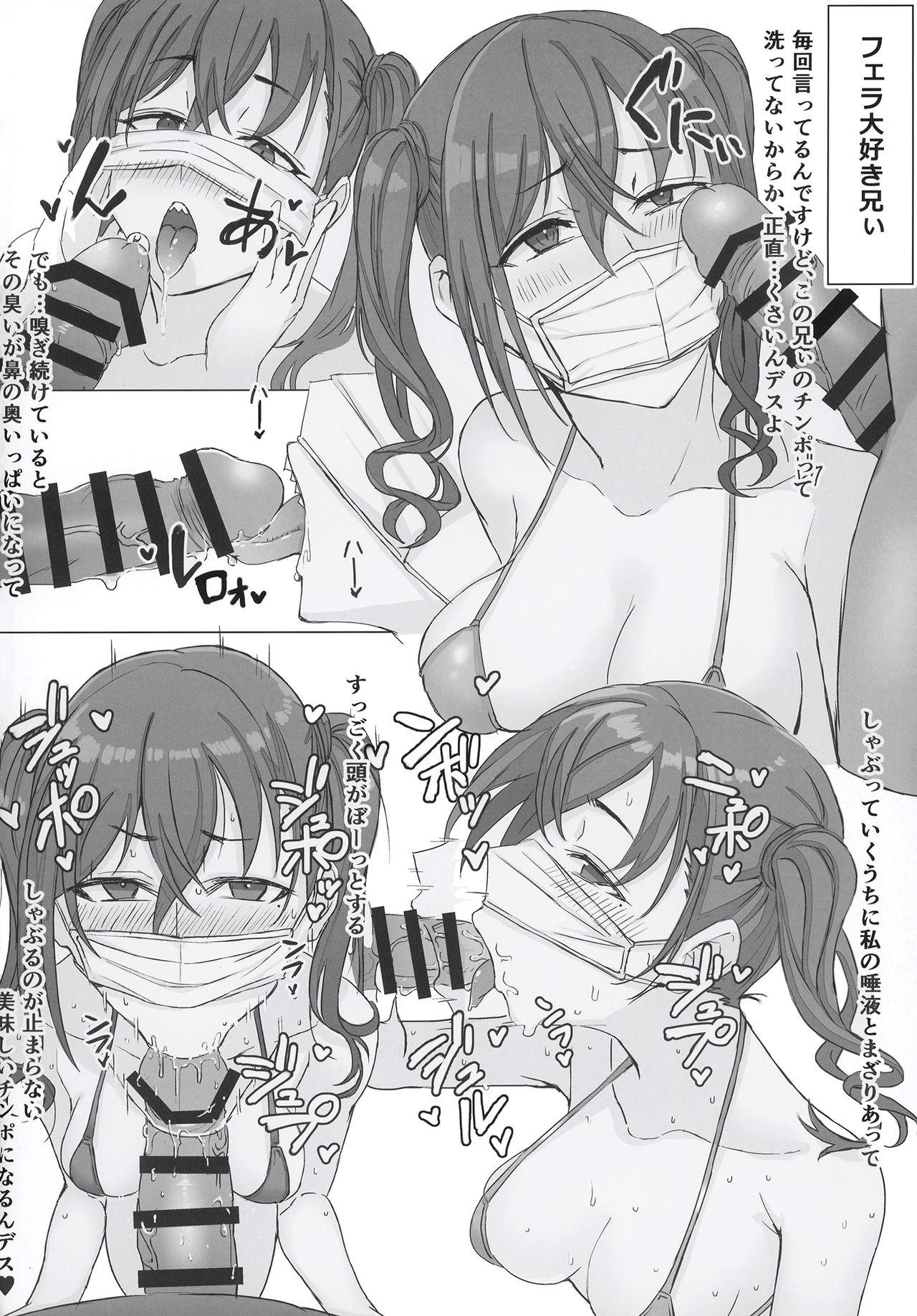[Desk Work (Ashita)] Enjo Kousai Akira to Anii (Tachi) no Seikatsu Kiroku (THE IDOLM@STER CINDERELLA GIRLS) [Digital] 13