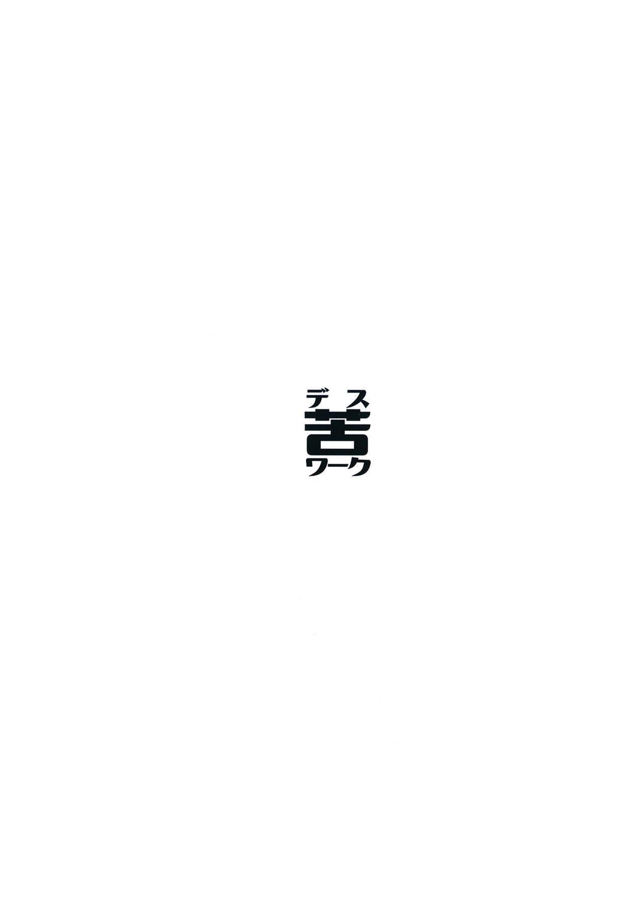 [Desk Work (Ashita)] Enjo Kousai Akira to Anii (Tachi) no Seikatsu Kiroku (THE IDOLM@STER CINDERELLA GIRLS) [Digital] 23