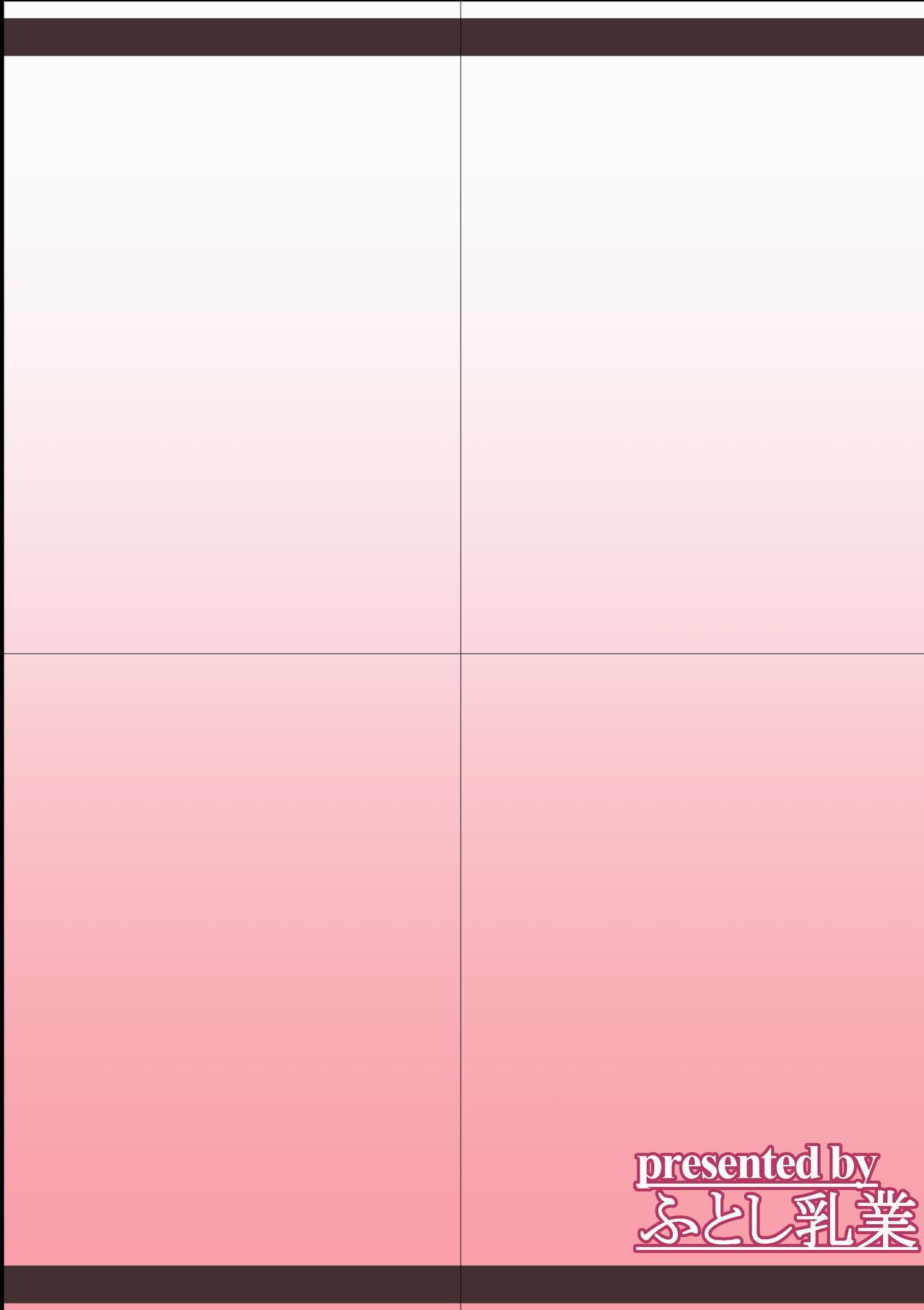 [Hutoshi Nyuugyou (Hutoshi)] Alicia-mama to Himitsu no Seikatsu | Alicia-mama's Hidden Life (Granblue Fantasy) [Digital] [English] [Darg777] 15