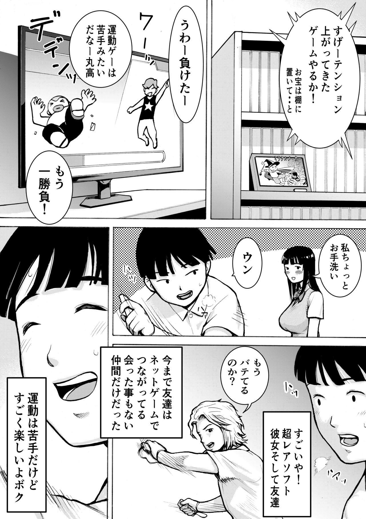 Retro Girl 13
