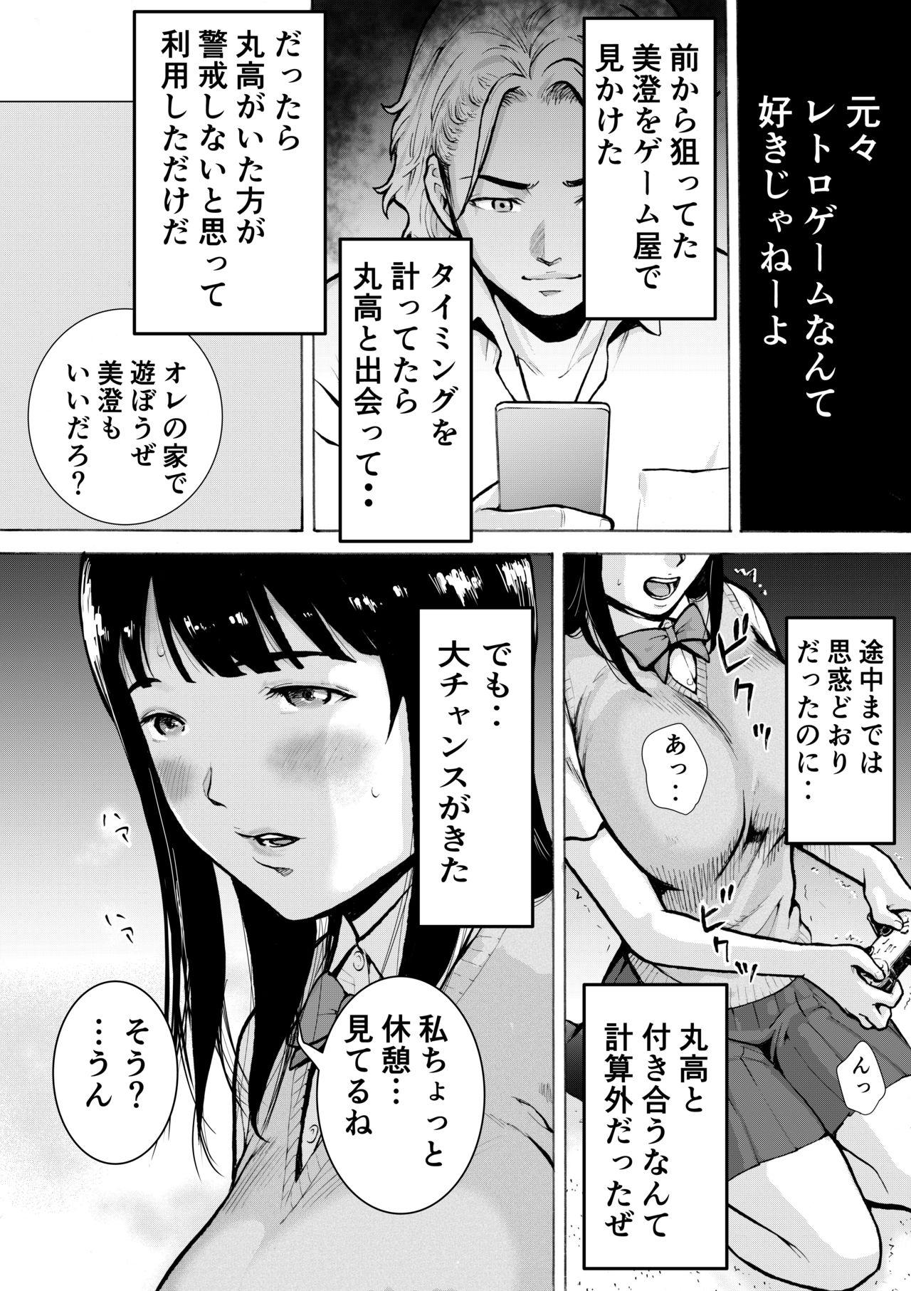 Retro Girl 22