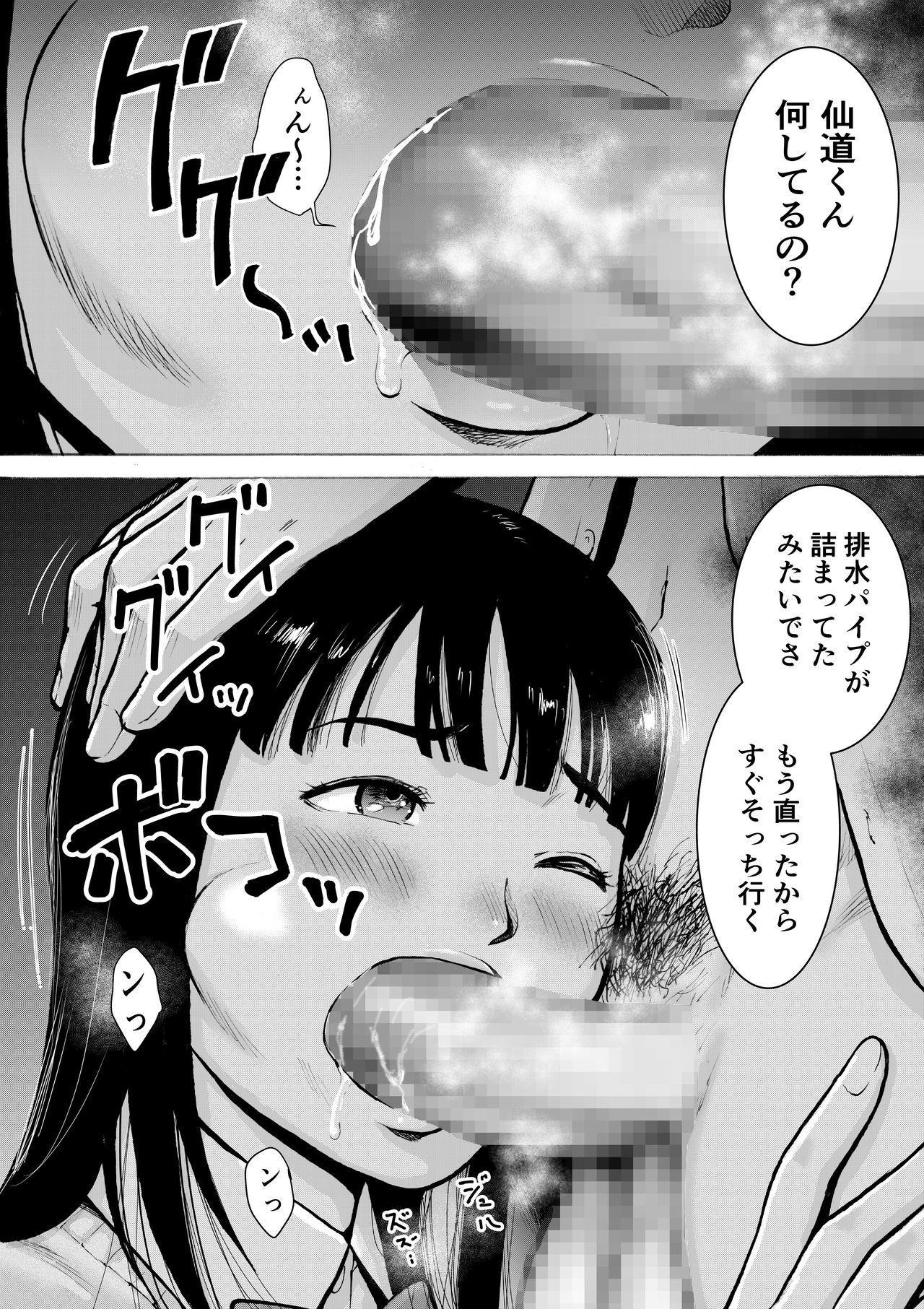 Retro Girl 53