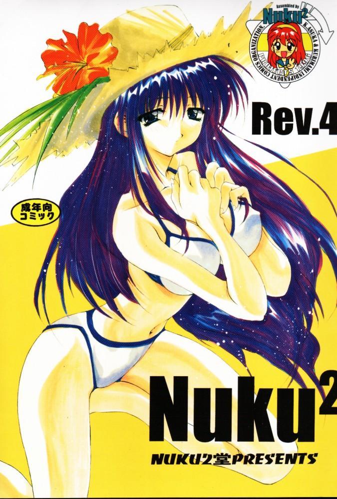 Nuku² Rev.4 0