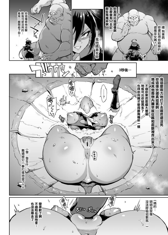 JK Taimabu Season 2 21