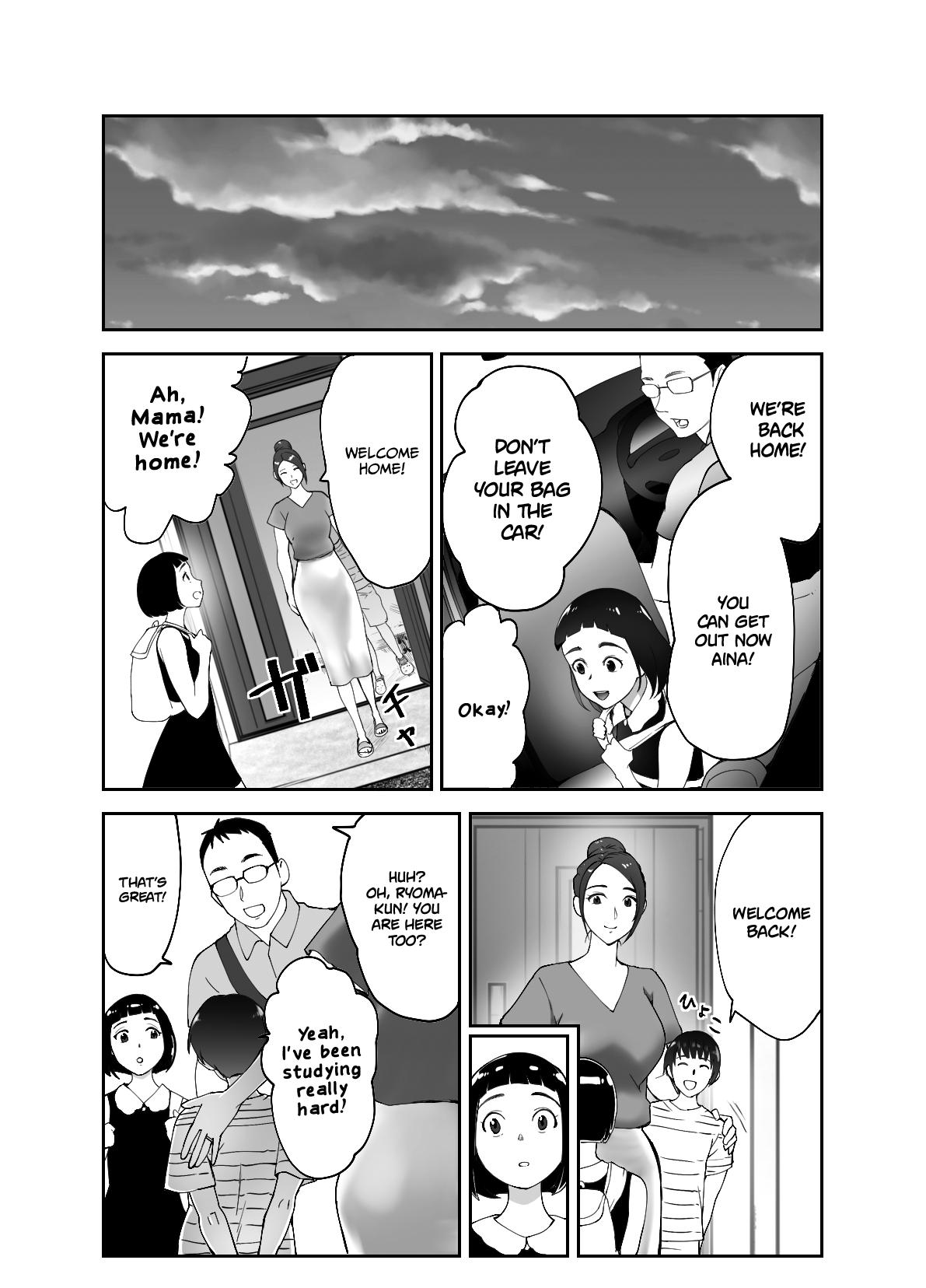 Osananajimi ga Mama to Yatte Imasu.   My Childhood Friend is Doing It with My Mom 44