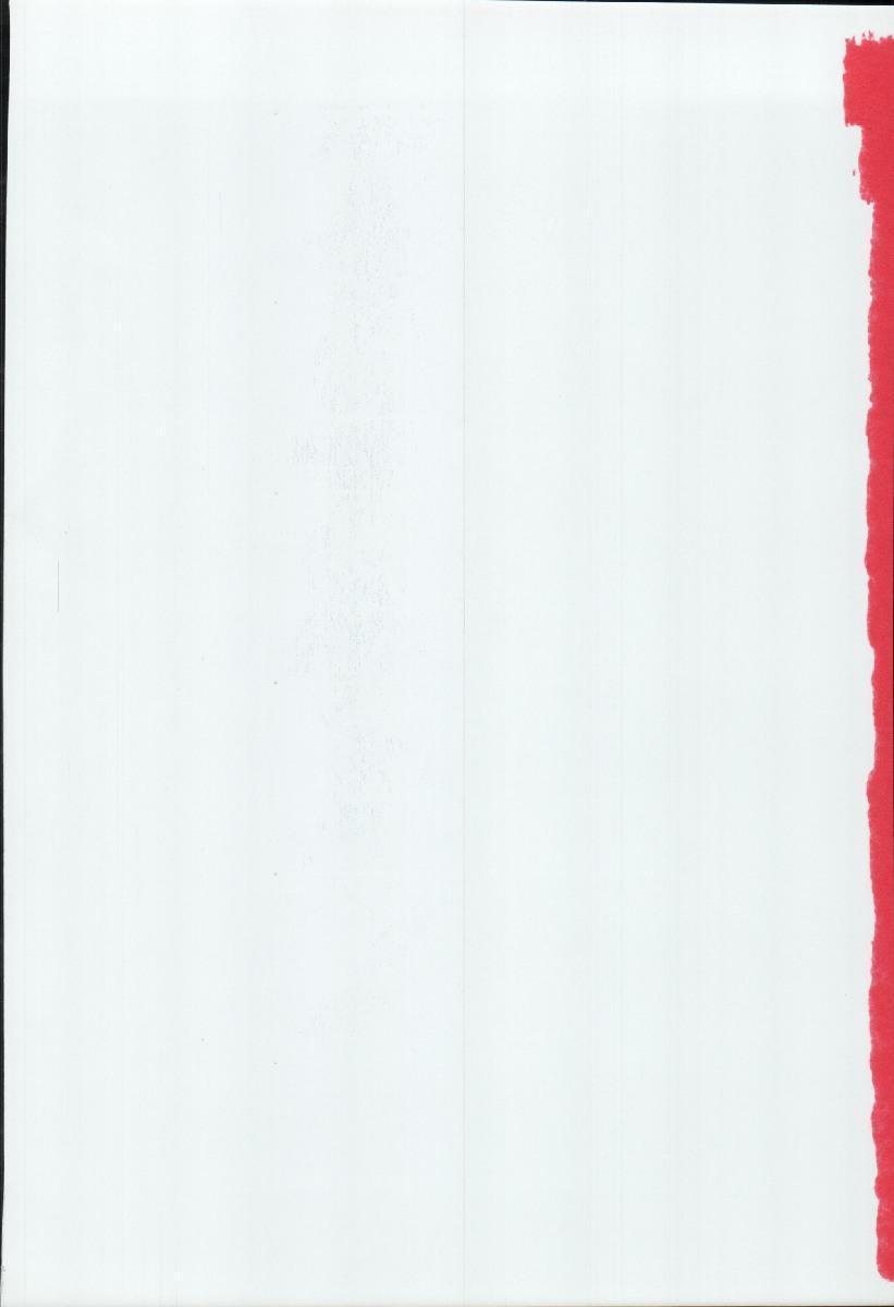 Yagyuu Ichizoku no Inkou 1