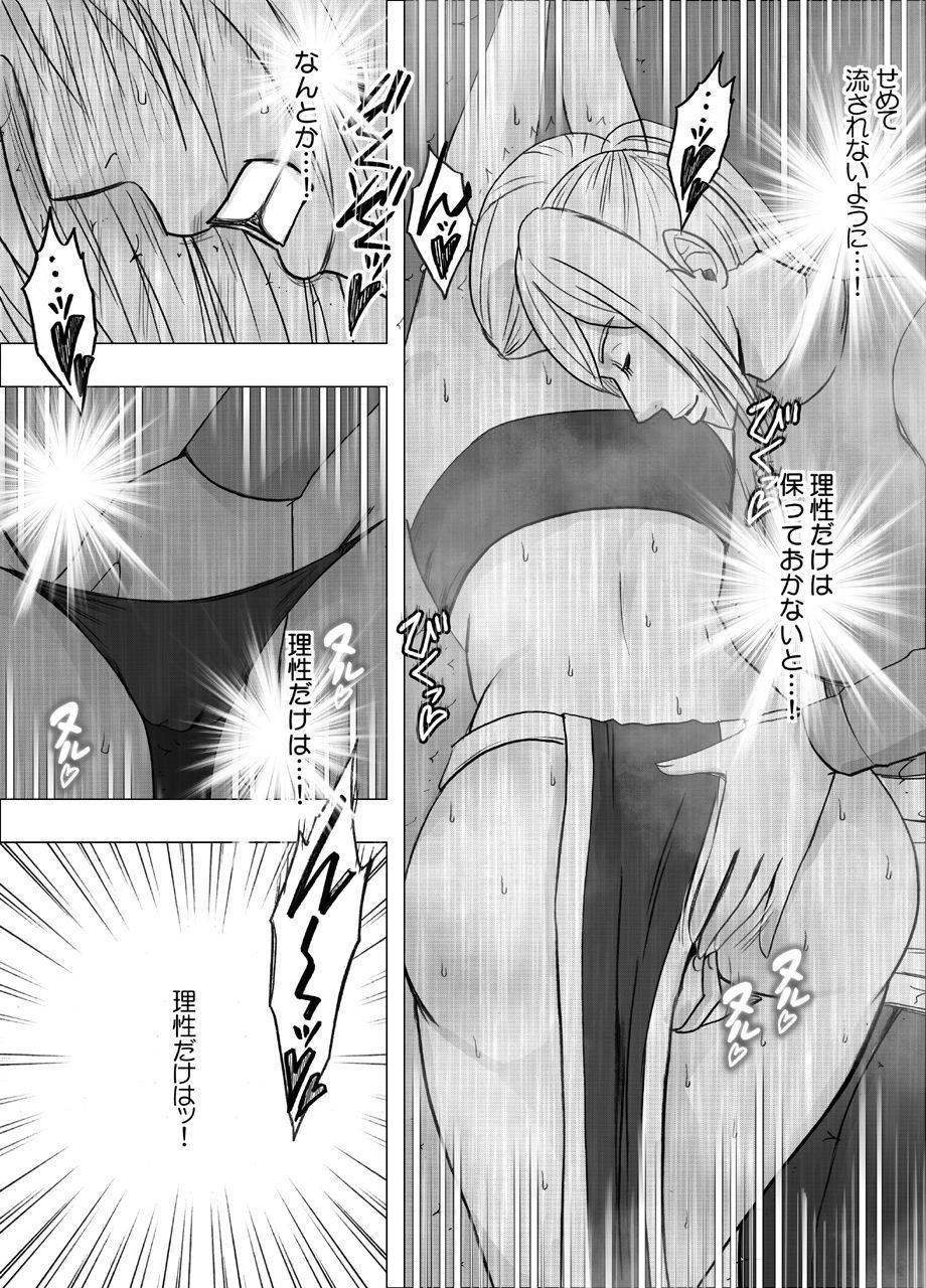 [Crimson] Otori sōsa-kan kyouka dōryō rezu chōkyō-hen 29