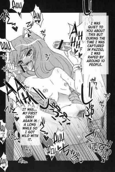Okami to Seihenreki   Sex Experience and Wolf 5