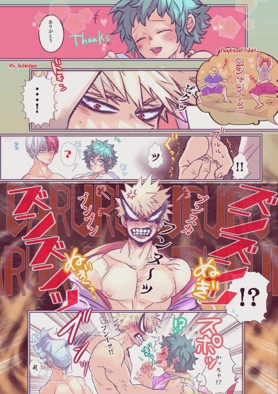 """[xbee]]Hark [kusa] Katsu deku ♀ R 18/ """"kawaii tte itte yo""""(Boku no Hero Academia) 9"""