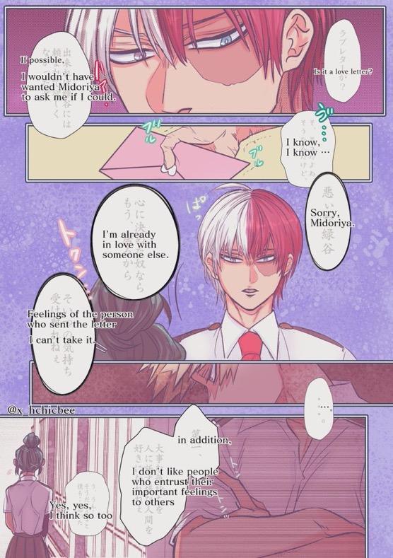 """[xbee]]Hark [kusa] Katsu deku ♀ R 18/ """"kawaii tte itte yo""""(Boku no Hero Academia) 101"""