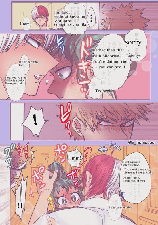 """[xbee]]Hark [kusa] Katsu deku ♀ R 18/ """"kawaii tte itte yo""""(Boku no Hero Academia) 102"""