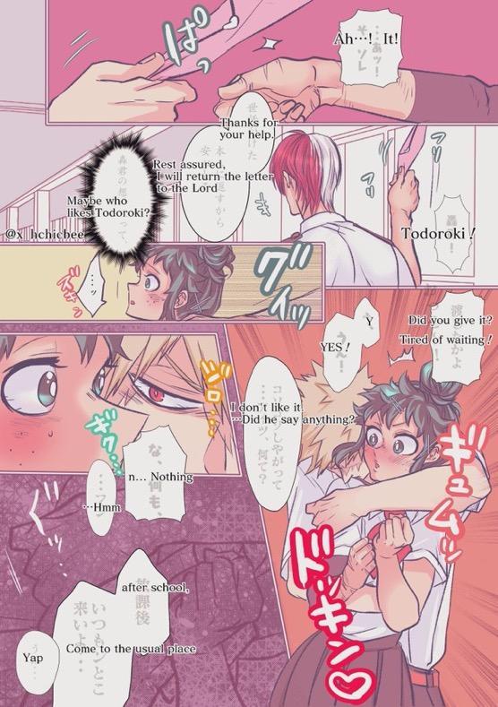"""[xbee]]Hark [kusa] Katsu deku ♀ R 18/ """"kawaii tte itte yo""""(Boku no Hero Academia) 103"""