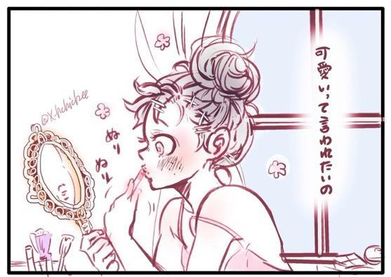 """[xbee]]Hark [kusa] Katsu deku ♀ R 18/ """"kawaii tte itte yo""""(Boku no Hero Academia) 12"""