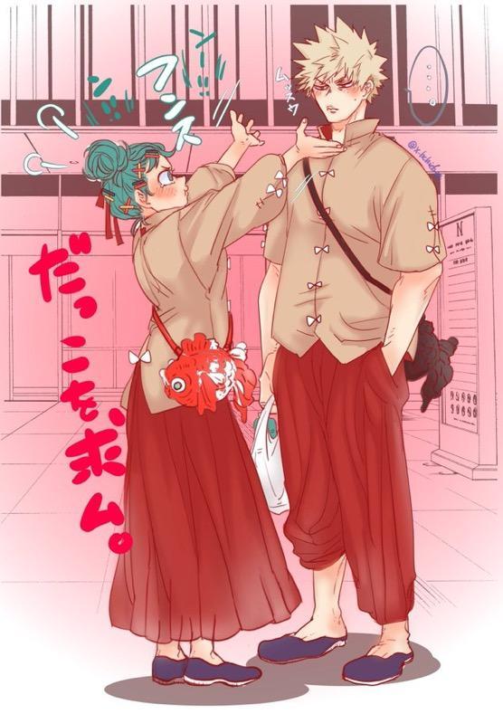 """[xbee]]Hark [kusa] Katsu deku ♀ R 18/ """"kawaii tte itte yo""""(Boku no Hero Academia) 4"""