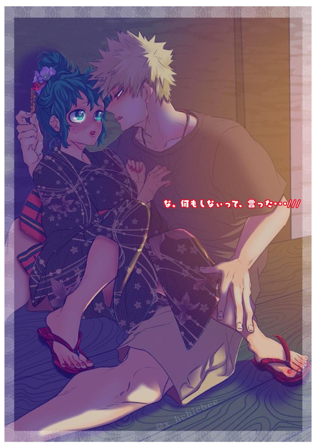 """[xbee]]Hark [kusa] Katsu deku ♀ R 18/ """"kawaii tte itte yo""""(Boku no Hero Academia) 50"""