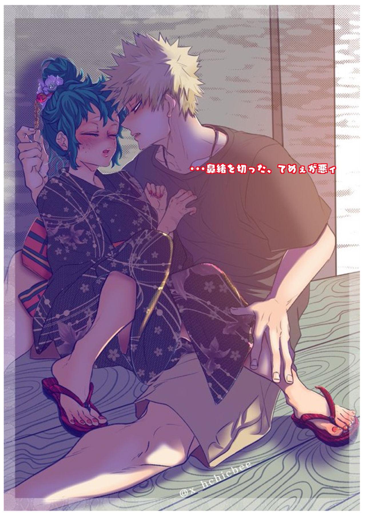 """[xbee]]Hark [kusa] Katsu deku ♀ R 18/ """"kawaii tte itte yo""""(Boku no Hero Academia) 51"""