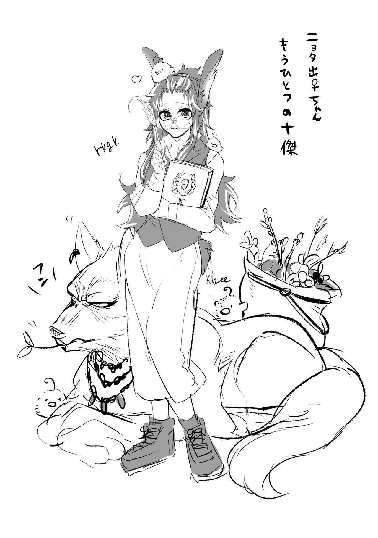 """[xbee]]Hark [kusa] Katsu deku ♀ R 18/ """"kawaii tte itte yo""""(Boku no Hero Academia) 72"""