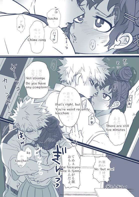 """[xbee]]Hark [kusa] Katsu deku ♀ R 18/ """"kawaii tte itte yo""""(Boku no Hero Academia) 89"""