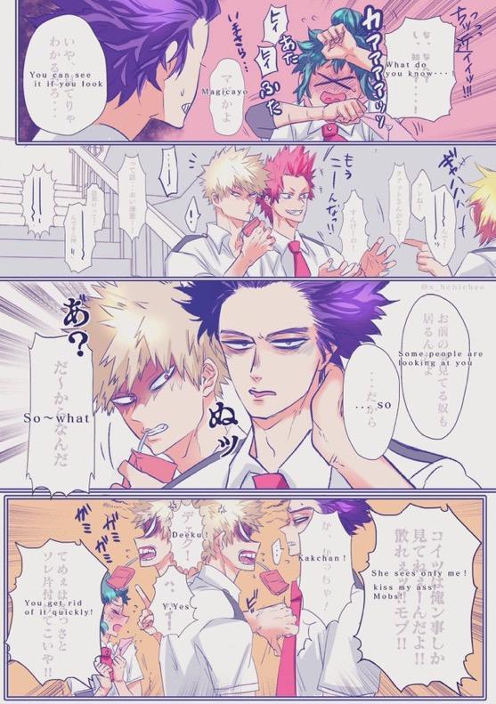 """[xbee]]Hark [kusa] Katsu deku ♀ R 18/ """"kawaii tte itte yo""""(Boku no Hero Academia) 98"""